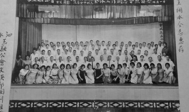Chinese Clan-organisatie