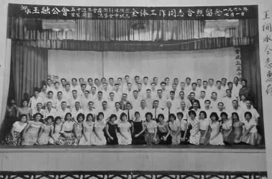 Foto van een chinese Clan-organisaties