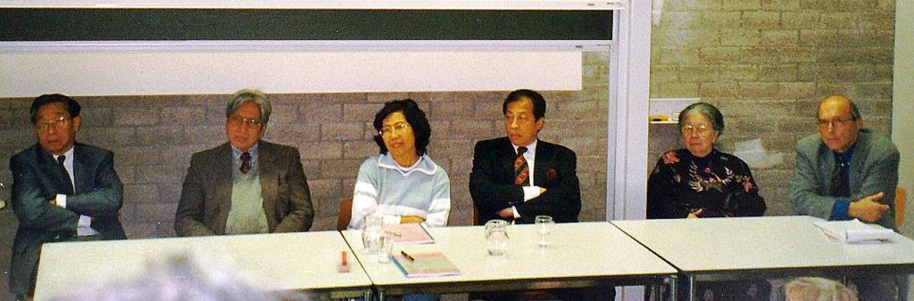 1999-11-20-Symposium-De-Vriendschap