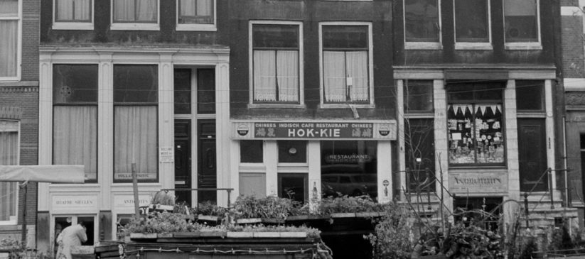 Voorkant Restaurant Hok-kie
